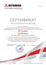 Сплит-система Mitsubishi Heavy SRK45ZSPR-S/SRC45ZSPR-S купить недорого в Москве по акции