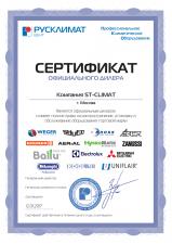 Осушитель воздуха AERIAL AD 150 купить по акции в Москве с доставкой