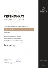 Cплит-система ENERGOLUX DAVOS SAS18D1-A/SAU18D1-A купить по акции в Москве недорого