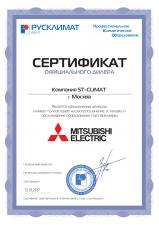 Внутренний блок настенного типа Mitsubishi Heavy SRK20ZS-W купить у официального дилера в Москве