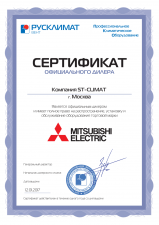 Внутренний блок кассетного типа Mitsubishi Heavy FDTC60VF купить с установкой в Москве недорого
