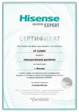 Настенный кондиционер Hisense AS-24UW4SDBTD107G купить по акции в Москве