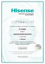 Настенный кондиционер Hisense AS-13UR4SVDDEIB15 купить по акции в Москве