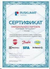 Частотный преобразователь Danfoss VLT Micro Drive FC 51 0,37 кВт купить с доставкой в Москве